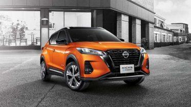dau xe nissan kicks 2021 thailan muaxegiatot vn 373x210 - Bảng giá xe ô tô Nissan mới nhất